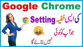 5 Cool Google Chrome Browser Hidden Features And Tips And Tricks 2017 You Should Try😎