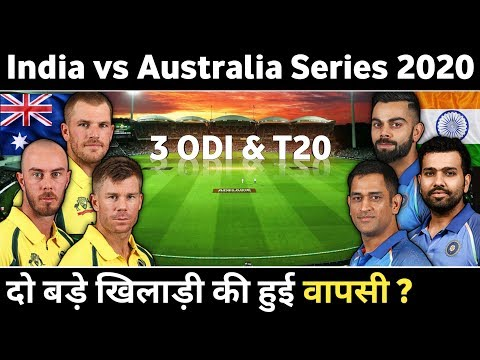 India Vs Australia ODI Series 2020 Schedule, Time Table, Team Squad All Details | Ind Vs Aus