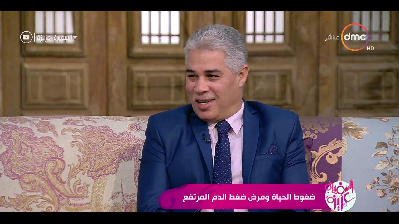 dmc:السفيرة عزيزة - د.جوهري السيد يتحدث عن حملة توعية لتجنب خطورة ضغظ الدم المرتفع
