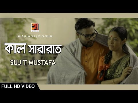 Kal Sararat   by Sujit Mustafa   Music Nomon   ft Xion   Eid Music Video 2018   ☢☢ EXCLUSIVE ☢☢