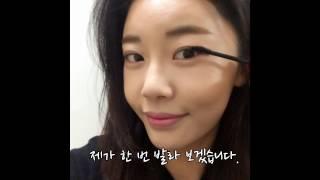 [아시아나기내면세]  키스미 롱앤컬 마스카라 EX 딥블…