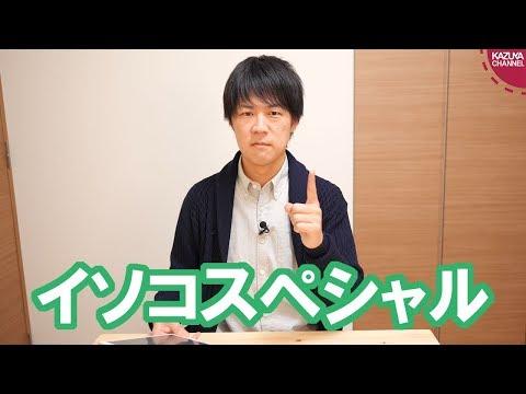 2019/02/10 サンデイブレイク94