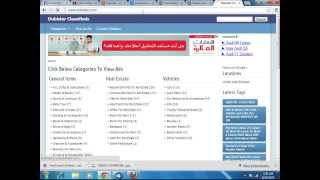 HOW TO SELL AND FIND CARS, PROPERTY, MOBILES, SERVICES AND JOBS ON DUBISTER DUBAI UAE(ITS BRIEF TUTORIAL HOW TO POST FREE ADVERTISEMENT ON DUBISTER.COM., 2013-08-10T00:11:22.000Z)