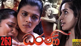Dharani | Episode 264 21st September 2021 Thumbnail