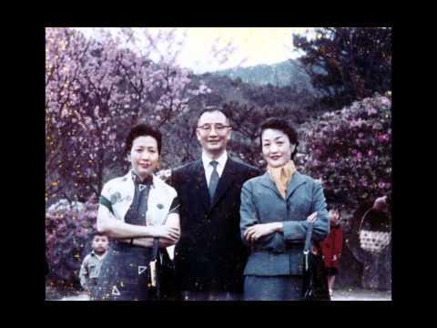 In memory of Mei Tseng Wang Huang