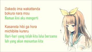 Gambar cover lagu perpisahan Kanade Sukima Switch Terjemahan Lyrics Indonesia Full HD