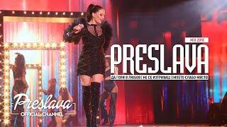 PRESLAVA - MIX 2018 - 17 GODINI PLANETA TV