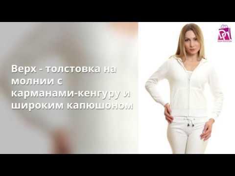 7959c55e4e535 Велюровые костюмы Juicy Couture в Воронеже - 1500 товаров: Выгодные ...