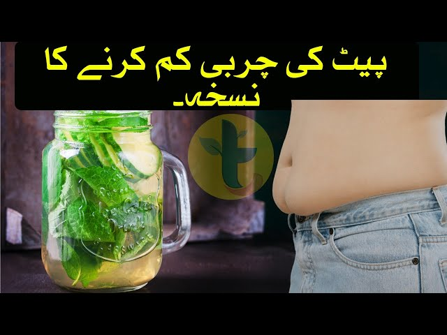 How to Make Detox water for Weight Loss & Other Healthy Benefits - Tabib.pk