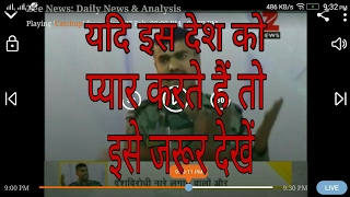Of An Indian Millitary Officer Spaking On JNU | Must watch | For Every Indian