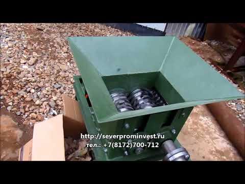 Дробилка по измельчению резины завод горного машиностроения в Тверь