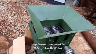 видео Измельчитель резины и шин в  крошку