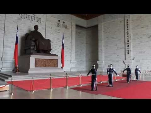 Changing of the Guards at Chiang Kai-shek Memorial Hall in Taipei (Video 2)
