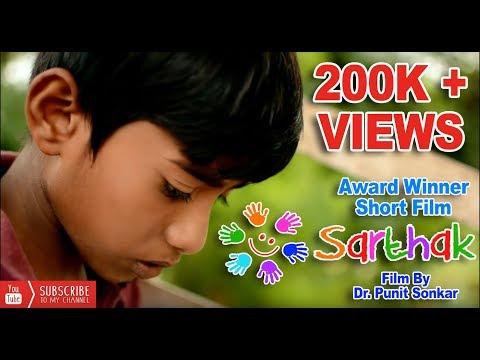 Award Winner - Short film - SARTHAK - Dr- Punit Sonkar
