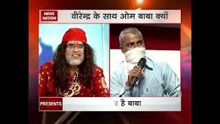 NN Special 'Dharam Ke Dhokebaz': Om Swami defends Rohini Ashram head Virendra Dev Dikshit
