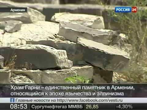 Храмы Армении. История первых христиан.