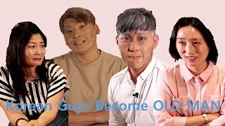 Korean Guys Try OLD MAN Makeup, and met their parents & friend