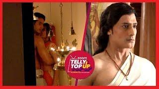 Uma Shankar & Kanak's Cute Moment – Tu Sooraj Main Saanjh, Piyaji