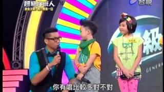 超級接班人-曾柏軒《POP Corn ABC+U Y M+3D舞力全失 ∕ 自由發揮01》 20130921