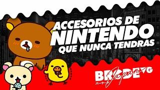 Accesorios de Nintendo que NUNCA tendrás - BarcadeVG JAPAN