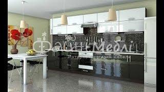 Кухня черный глянец - белый глянец гламур. Фабрика Гарант