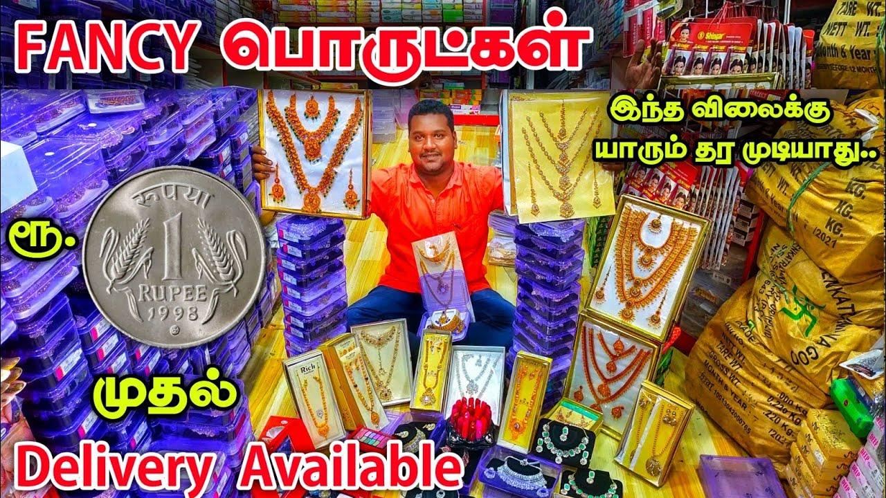 வெறும் 1 ரூபாய் முதல் Fancy Items  Best fancy Wholesale price in Tamil Nadu||business Mappillai