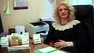 Лечение щитовидки   Тиреогеном