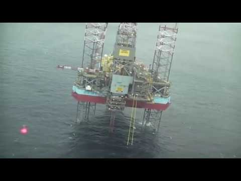 Jack-up Maersk Inspire introduction. Maersk Drilling