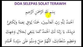 Doa selepas shalat tarawih