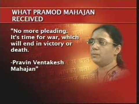 SMS to Pramod distorted: Sarangi