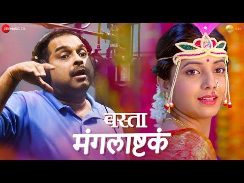 Mangalashtaka | Basta | Shankar Mahadevan | Sayali Sanjeev, Akshay Tanksale & Parth Bhalerao