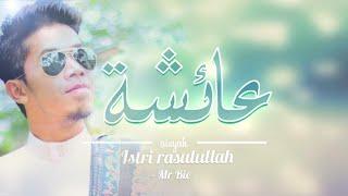 "Download lagu Mr Bie -Aisyah Istri Rasulullah | Lagu Asal Projector Band ""Aisyah"""