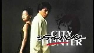 CM シティハンター ジャッキー・チェン&後藤久美子 VHS [ CITY HUNTER ] ごくみ 検索動画 28