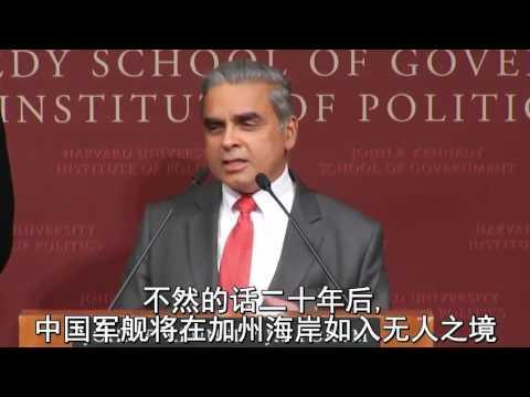 Time for the USA to leave Asia -  Kishore Mahbubani