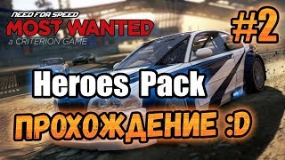 """NFS: Most Wanted (2012) - DLC """"Heroes Pack""""! - #2"""
