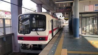 神戸電鉄公園都市線  ウッディタウン中央駅  Kobe Electric Railway Koentohi Line Woody Town Chuo Station