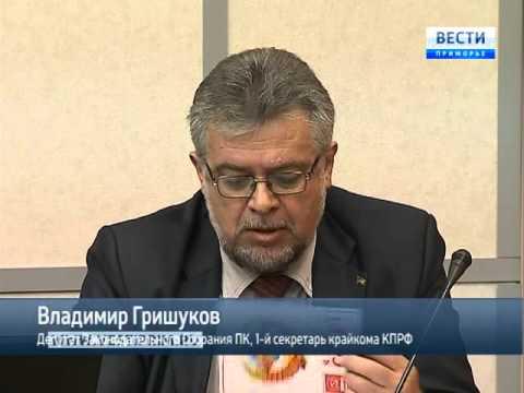 На пресс-конференции коммунистов вспоминили скандальный случай с Владимиром Гришуковым