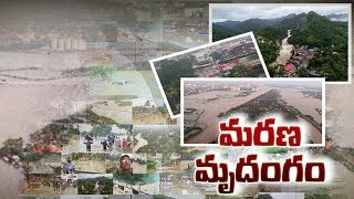 PM Modi announces Rs 500 crore in relief assistance | కేరళ వరదలు
