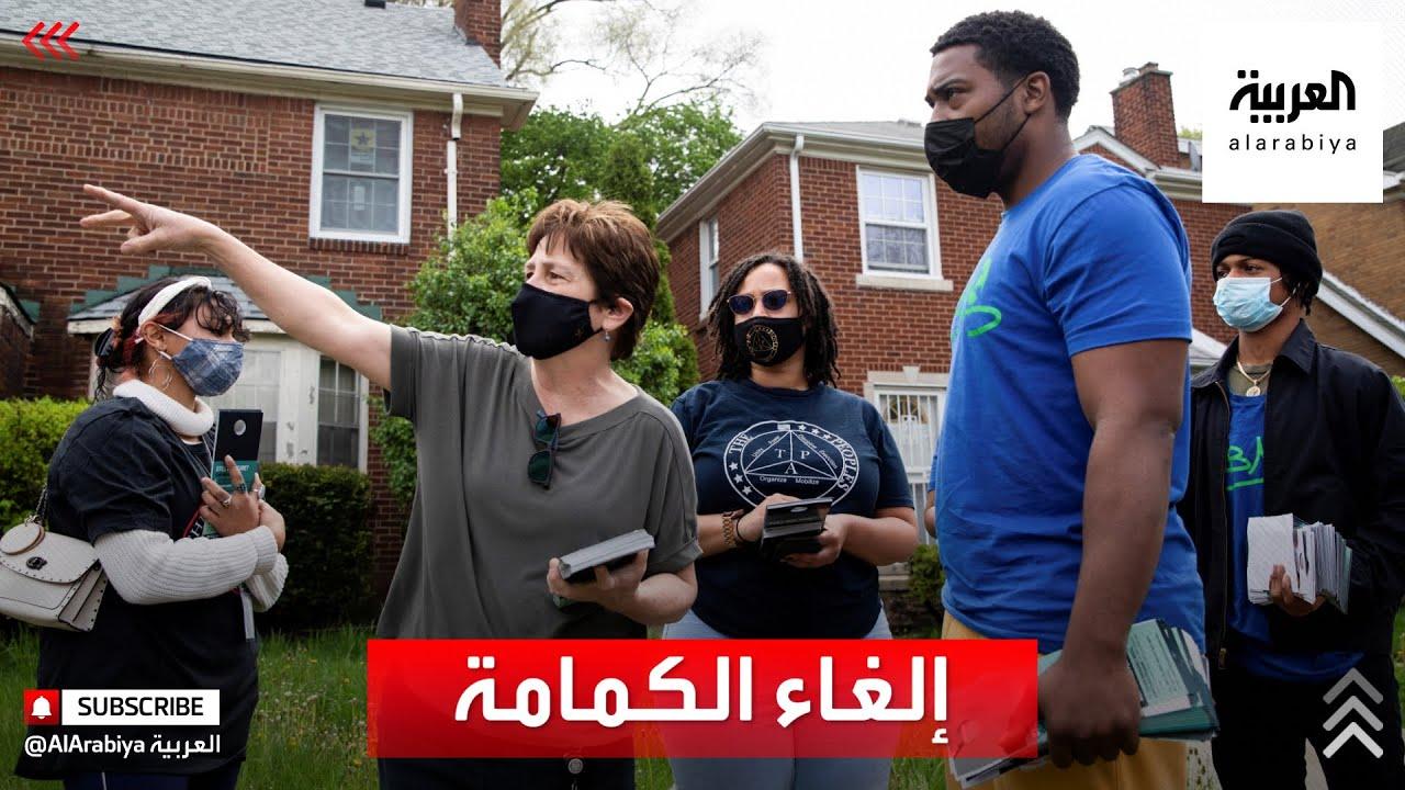 أميركا: لا كمامات للمطعّمين  - نشر قبل 2 ساعة
