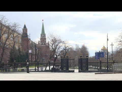 Самоизоляция в Москве: