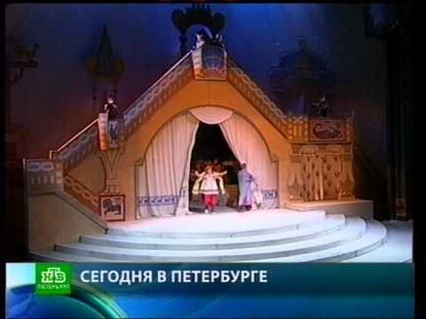 Смотреть НТВ-Петербург. Местный эфир онлайн