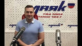 Говорите, мы вас слушаем! - Николай Головацкий, путешественник