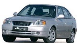 Подержанные Авто Hyundai Accent Second generation (2000--2005)