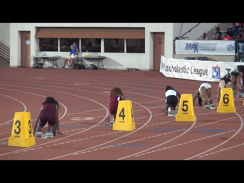 2017 UIL State 4A 200 Meter Dash