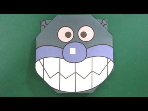折り紙の 折り紙 バイキンマン : youtube.com