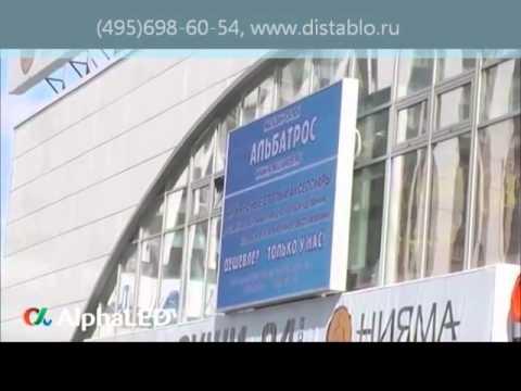 уличный монитор для рекламы цена