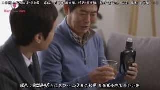 【韓語中字】成東日鄭宇威士忌廣告