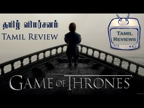 Game of Thrones | TAMIL REVIEWS