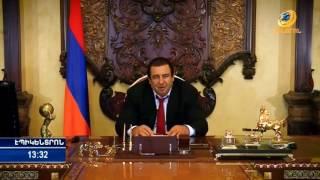 Գագիկ Ծառուկյանը բացում է իր «քաղաքական գործունեության փակված էջը»