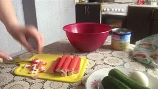 Салат с крабовыми палочками кукурузой. Рецепт салата. Как приготовить салат с крабовыми палочками.